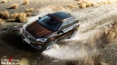 神州宝沃推出汽车新零售 给消费者更优的体验