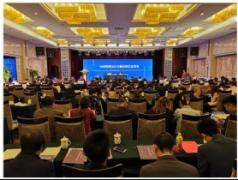 中国总会计师协会—中国管理会计专题会暨信息发布