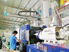 一季度三明尤溪县规模以上工业实现增加值27.19亿元 比增7.8%