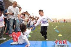 2019陕西少儿田径联赛在陕西学前师范学院举行 600余名少儿参赛