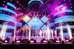 北京冬奥倒计时1000天音乐会举办 歌曲《晴雪飞虹》发布