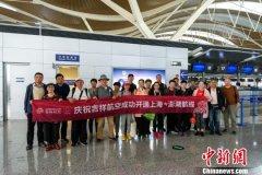 上海浦东直飞台湾澎湖成功首航 实际飞行时间为1小时38分钟