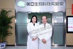 """世界""""血清干细胞之父""""李政道博士 一个科学巨匠的光辉岁月"""