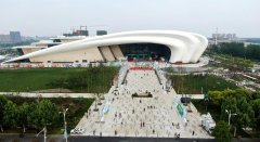 中建钢构又一力作,第二届中国(淮安)国际食品博览会在中国(淮安)国际食