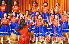 厦门思明区中小学生合唱展演举行 近3000名中小学生参加演出