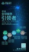 注册香港公司经营范围有新规定,经营范围变更的注意事项