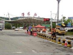 5月18日至8月底G5京昆高速绵阳南站收费站关闭禁止车辆出入