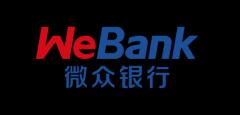 """微众银行立足""""普惠金融""""服务大众客户和微小企业"""