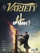 《叶问4》戛纳电影节曝国际版海报 一场世纪对决一触即发