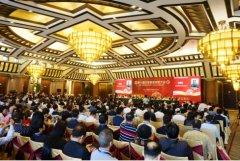 """幼研汇获第十届中国管理创新大会""""质量管理创新示范单位"""""""