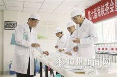 第十二届平和白芽奇兰茶茶王赛举行 将6月中旬进行颁奖