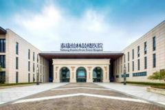 泰康仙林鼓楼医院获2018年中国医院品牌传播百强榜民营医疗机构50强