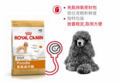 诱食剂?皇家宠物食品,为你的爱犬健康保驾护航!