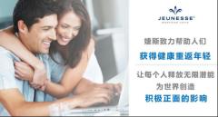 """获奖无数、热衷公益,婕斯环球集团""""好评不仅在服务""""!"""