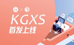 Hubi首发上线KGXS 创世纪的价值共世链