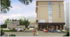 盐城首家网红酒店已上线