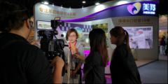 亚洲(泰国)国际食品展,红星美羚借高品质产品引爆境外媒体圈