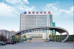中美医疗:一家非典型民营医疗机构的养成
