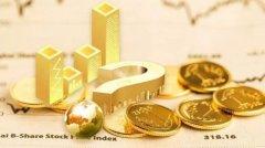 """""""稳金融""""趋势下,投资人实现财富增值的新经济模式"""