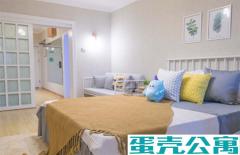 蛋壳公寓告诉你:租房时如何挑选合适的住房