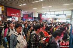 端午小长假期间北京铁路局计划增开旅客列车281列