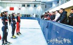 首部冰上竞技电视剧开拍 每3到4集就有一场比赛