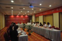 IAAP携手中财国融在京成功召开项目启动会