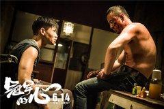 电影《冠军的心》曝终极预告 将6月14日全国上映
