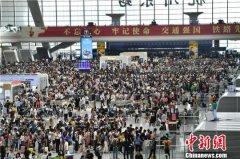 端午假期铁路杭州站发送旅客116.1万人次 杭黄高铁发送旅客6.75万人次