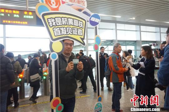 图为杭黄高铁开通首日,乘客留影纪念。 张煜欢 摄