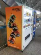因屏传媒:新零售时代,自动售货机广告玩转消费场景营销