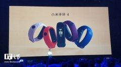 小米手环4正式发布 NFC版售价229元