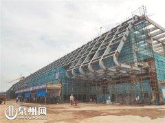 晋江国际会展中心预计本月下旬主体结构完工 7月开始内外装修