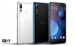 HTC Desire 19+发布 后置三摄像头