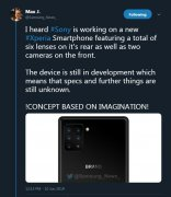 爆料:索尼正研发一款背面有六颗摄像头的Xperia智能手机