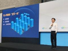 """王劲:""""空天一体""""是无人驾驶的中国之路"""