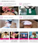 不一样的鼻综合——韩国POP整形外科