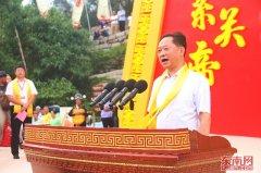 第二十八届海峡两岸(福建东山)关帝文化旅游节盛大开幕
