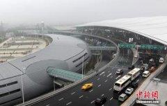 南京—名古屋航线正式开通 每天1班