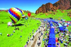 新疆玛纳斯县举办草原文化旅游节