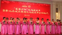 """圆亿万老人明星梦-----""""爱染夕阳""""文化艺术节开启"""