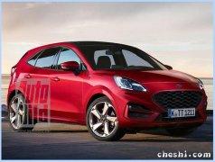 福特全新SUV定名彪马 2.0L车型峰值扭矩已超越本田缤智1.5L车型