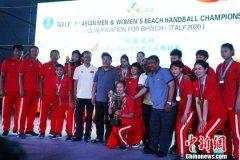 第七届亚洲沙滩手球锦标赛在威海南海新区落幕