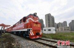 """首列""""蚌西欧""""国际货运班列从蚌埠市北站驶出"""