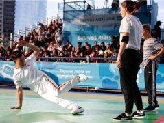 2024年巴黎奥运会或将增设霹雳舞等四大项 预计将2020年12月做出决定