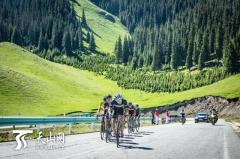 中国新疆第十三届环赛里木湖公路自行车赛第四赛段结束