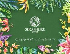 国产护肤品强势崛起,赛芙莱品牌走心入榜