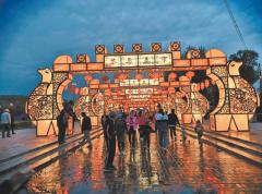 2019青海·湟源排灯文化旅游节开幕 为期三天