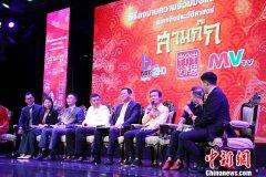 """""""三国文化节""""在泰国曼谷中国文化中心举行"""
