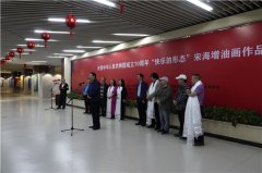 宋海增油画作品展在西宁开展 展出35幅精品